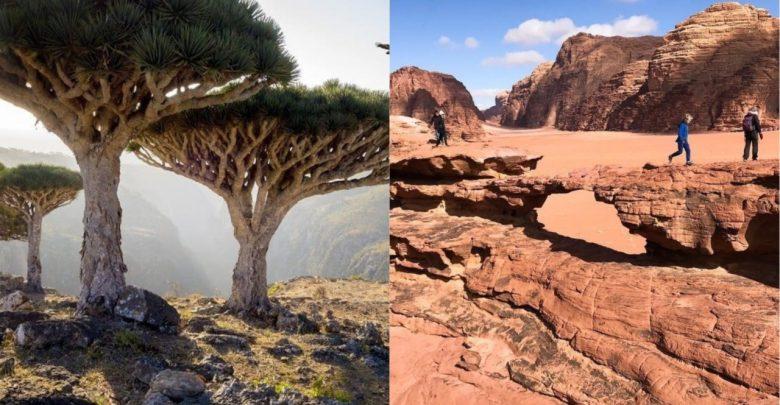 7 عجائب طبيعية مذهلة في الشرق الأوسط