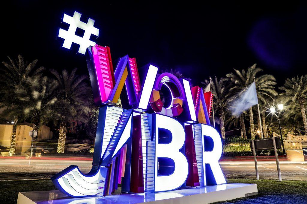 فعاليات WOWJBR