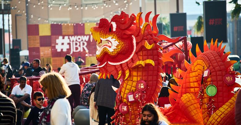 احتفاليات WOWJBR بالسنة الصينية الجديدة