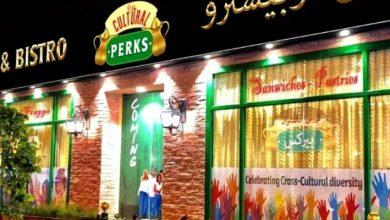 Photo of تعرف على مطعم ومقهى كروس كولتورال بيركس في دبي