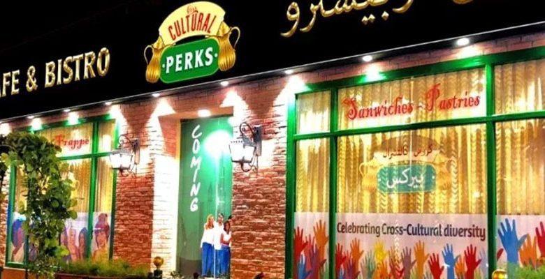 مطعم ومقهى كروس كولتورال بيركس Cross Cultural Perks للمأكولات العالمية في دبي