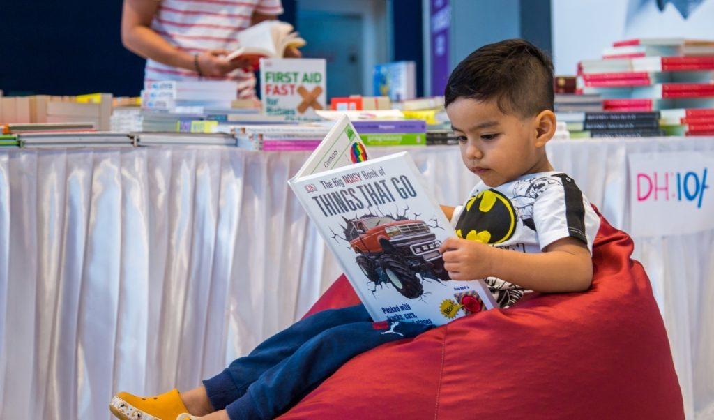 معرض الكتاب في منار مول