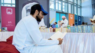 صورة معرض الكتاب في منار مول
