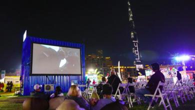 صورة 7 أحداث لا تفوتها في دبي خلال شهر يناير 2019