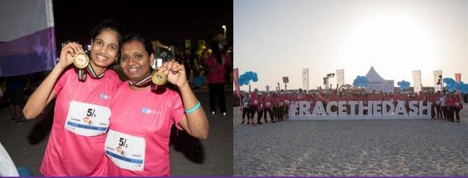 سباق دبي داش النسائي