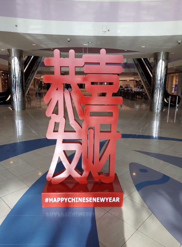 احتفالية مارينا مول أبوظبي بالسنة الصينية الجديدة