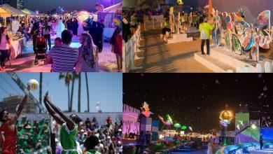 صورة تعرف على فعاليات مهرجان أم الإمارات 2019