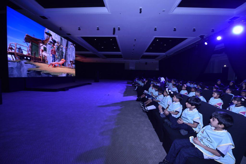 مهرجان الشارقة السينمائي للأطفال والشباب