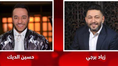 Photo of حفل زياد برجي وحسين الديك في دبي احتفالاً بعيد الحب 2019