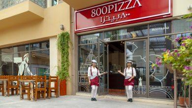 Photo of افتتاح الفرع الجديد لمطعم 800 بيتزا في دبي