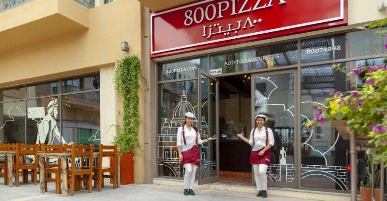 افتتاح الفرع الجديد لمطعم 800 بيتزا في دبي