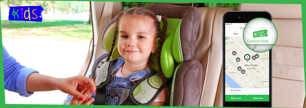 خدمة Careem Kids