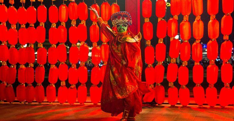 احتفالات السنة الصينية الجديدة في القرية العالمية