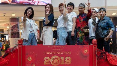 صورة احتفالات السنة الصينية الجديدة في دبي مارينا مول