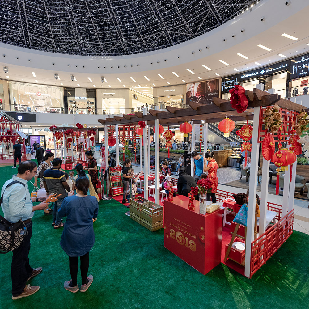 احتفالات السنة الصينية الجديدة في دبي مارينا مول