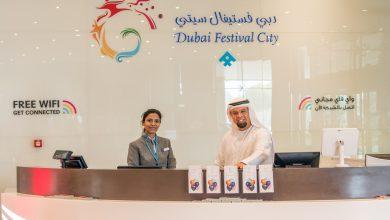Photo of مبادرة دبي فستيفال سيتي مول الخيرية خلال عيد الحب 2019