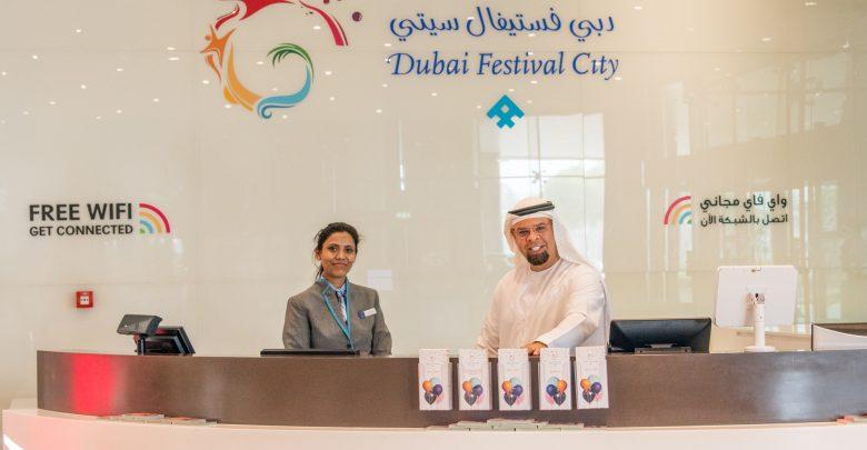 مبادرة دبي فستيفال سيتي مول الخيرية خلال عيد الحب 2019