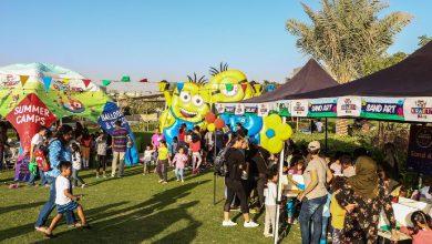 سوق الواحة المجتمعي للعائلات في واحة دبي للسيليكون