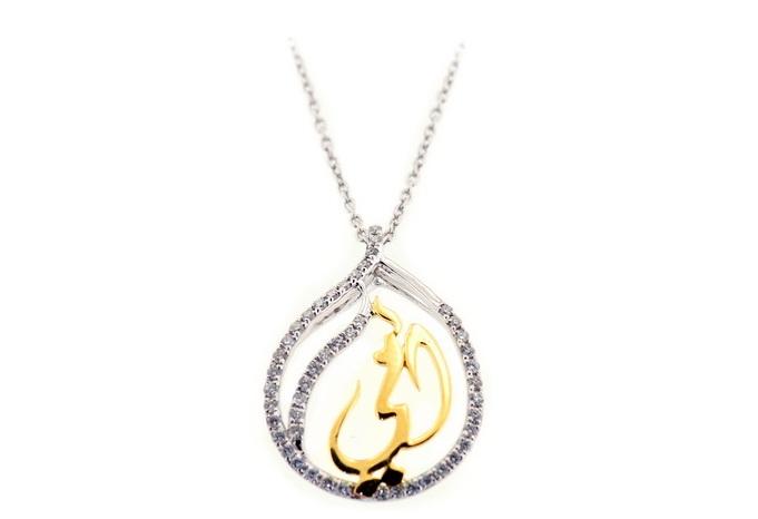 مجوهرات لا ماركيز مقابل 1140 درهم
