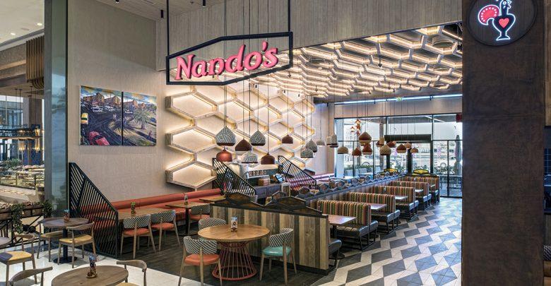 مطاعم ناندوز في الإمارات