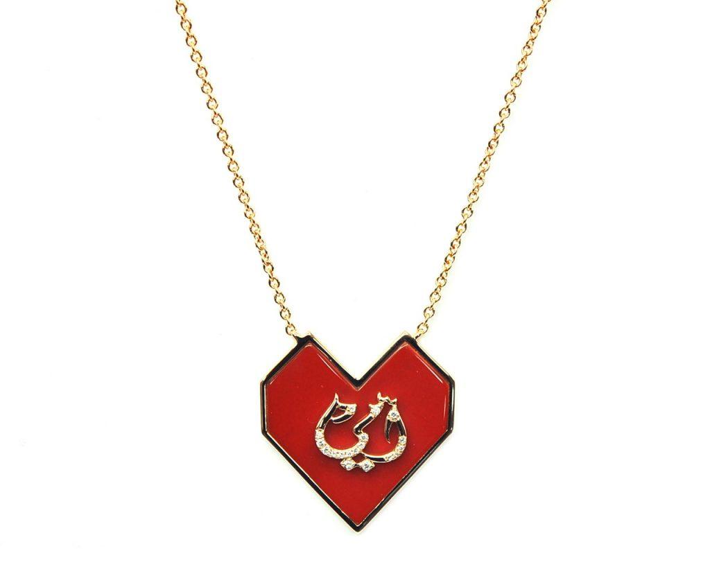 مجوهرات لا ماركيز مقابل 2375 درهم