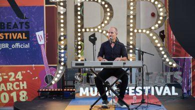 Photo of مهرجان ستريت بيتس الموسيقي في WOWJBR
