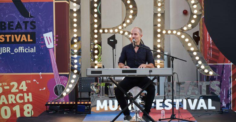 مهرجان ستريت بيتس الموسيقي في WOWJBR