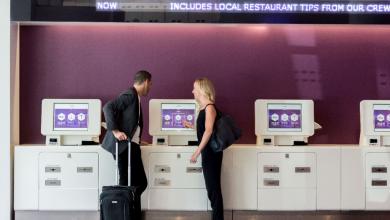 Photo of أبرز وجهات الإقامة لمحبي السفر والتكنولوجيا