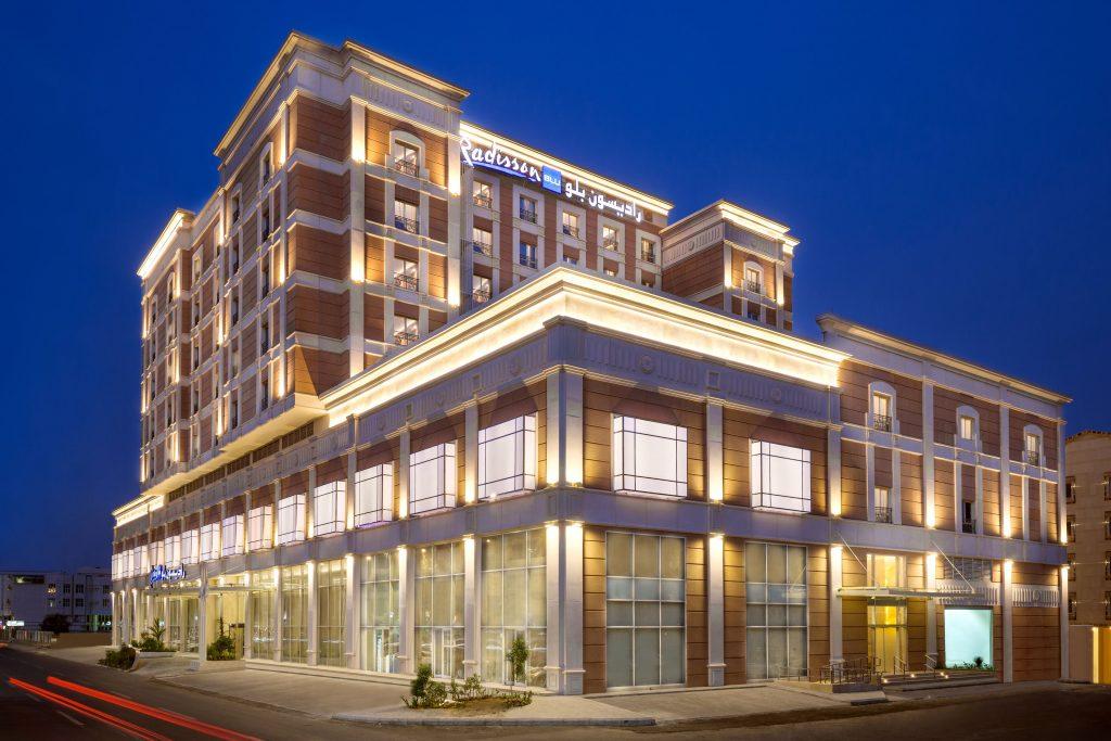 فندق راديسون بلو جدة السلام