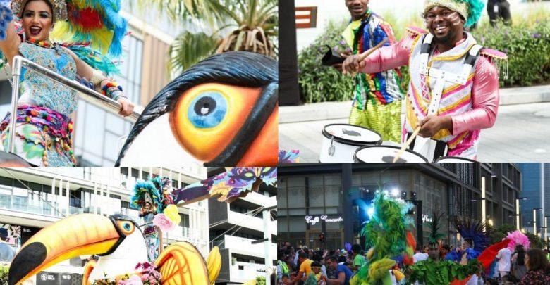 احتفالية مراس بإطلاق مشروع سنترال بارك