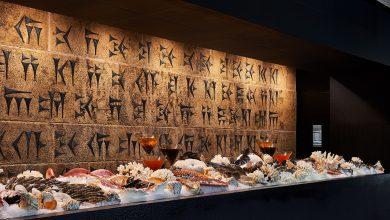 صورة قائمة ثمار البحر من مطعم بابل لا مير