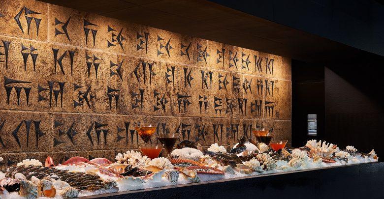 قائمة ثمار البحر من مطعم بابل لا مير