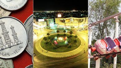 Photo of 5 تغيرات كبيرة طرأت على دبي خلال الأربعين سنة الماضية