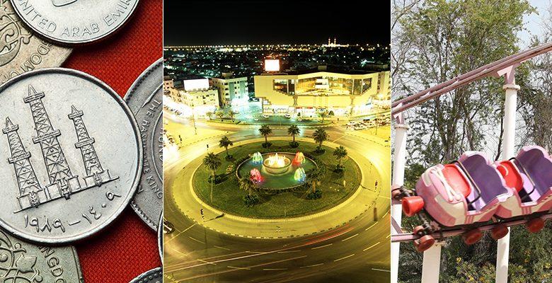 4 تغييرات كبيرة طرأت في دبي خلال الأربعين سنة الماضية