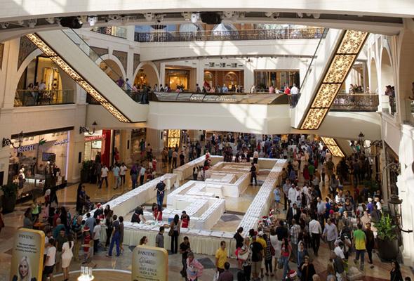 مراكز التسوق المجنونة