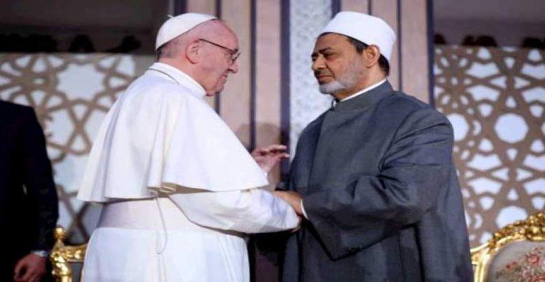 البابا فرنسيس وشيخ الأزهر أحمد الطيب