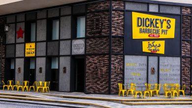Photo of إفتتاح مطعم ديكيز باربيكيو بيت للمشاوي الأمريكية في دبي