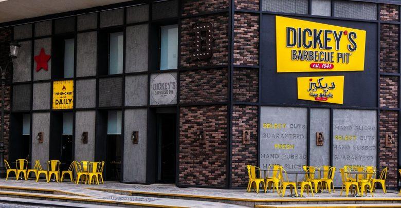 إفتتاح مطعم ديكيز باربيكيو بيت للمشاوي الأمريكية في دبي