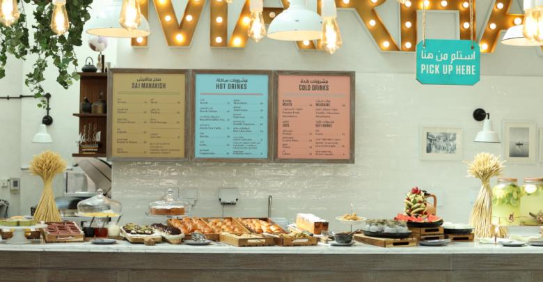 عرض شاي الضحى فيسكة كافيه الخوانيجspecial Shai Ad Duha morning tea experience in SIKKA Cafe Al Khawaneej