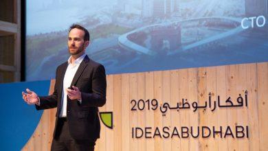 صورة الخلاصة الشاملة لمهرجان أفكار أبوظبي 2019