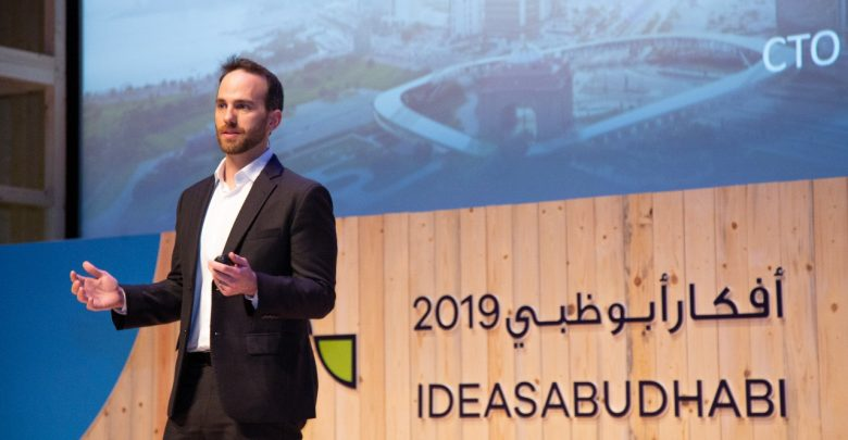 الخلاصة الشاملة لمهرجان أفكار أبوظبي 2019
