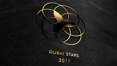 Photo of إعمار تطلق ممشى نجوم دبي على غرار ممر الشهرة في هوليوود