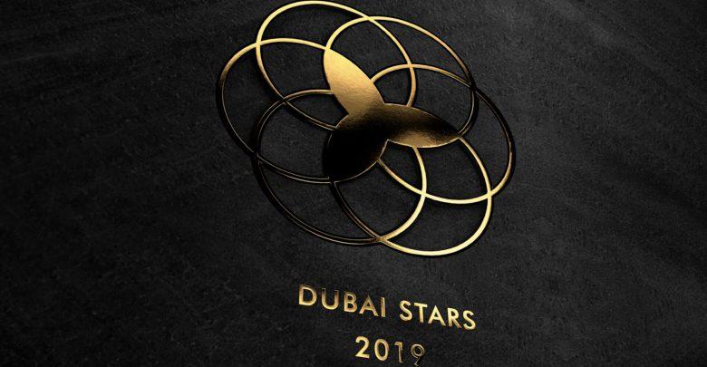إعمار تطلق ممشى نجوم دبي على غرار ممر الشهرة في هوليوود