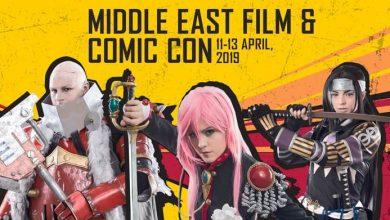 دبي تستضيف معرض الشرق الأوسط للأفلام والقصص المصورة 2019