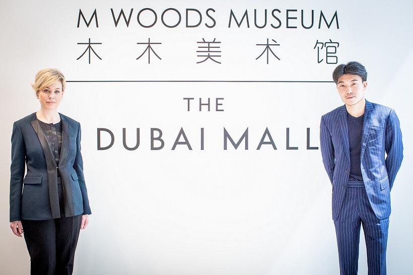 دبي مول تستضيف متحف إم وودز المؤقت