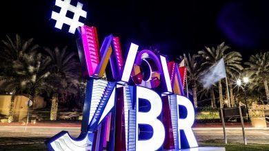 Photo of تعرف على آخر فعاليات الموسم الثاني من #WOWJBR