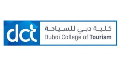Photo of كلية دبي للسياحة تنظم المخيمالسياحي الربيعي الأول