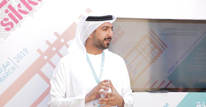 دبي تستضيف الدورة التاسعة لمعرض سكة الفني 2019