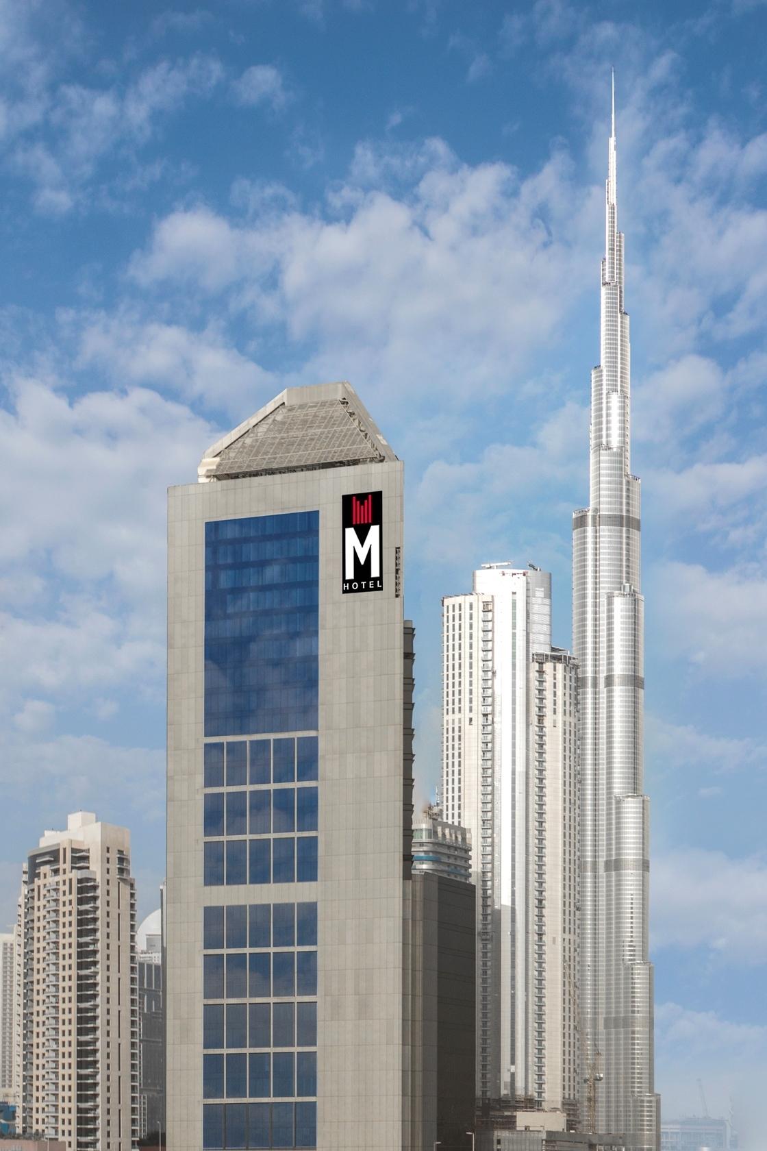أحدث عروض فندق ام داون تاون من ميلينيوم لرجال الأعمال