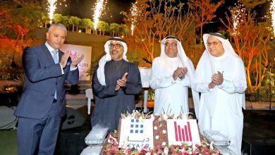 Photo of إفتتاح فندق ميلينيوم أتريا الخليج التجاري في دبي